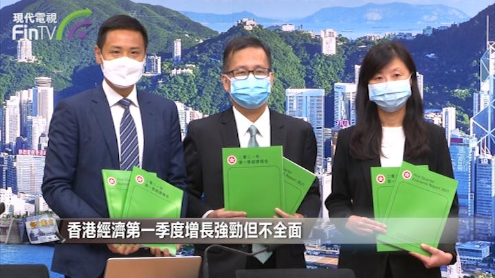 香港經濟首季度增長強勁但不全面 不少人難感復蘇