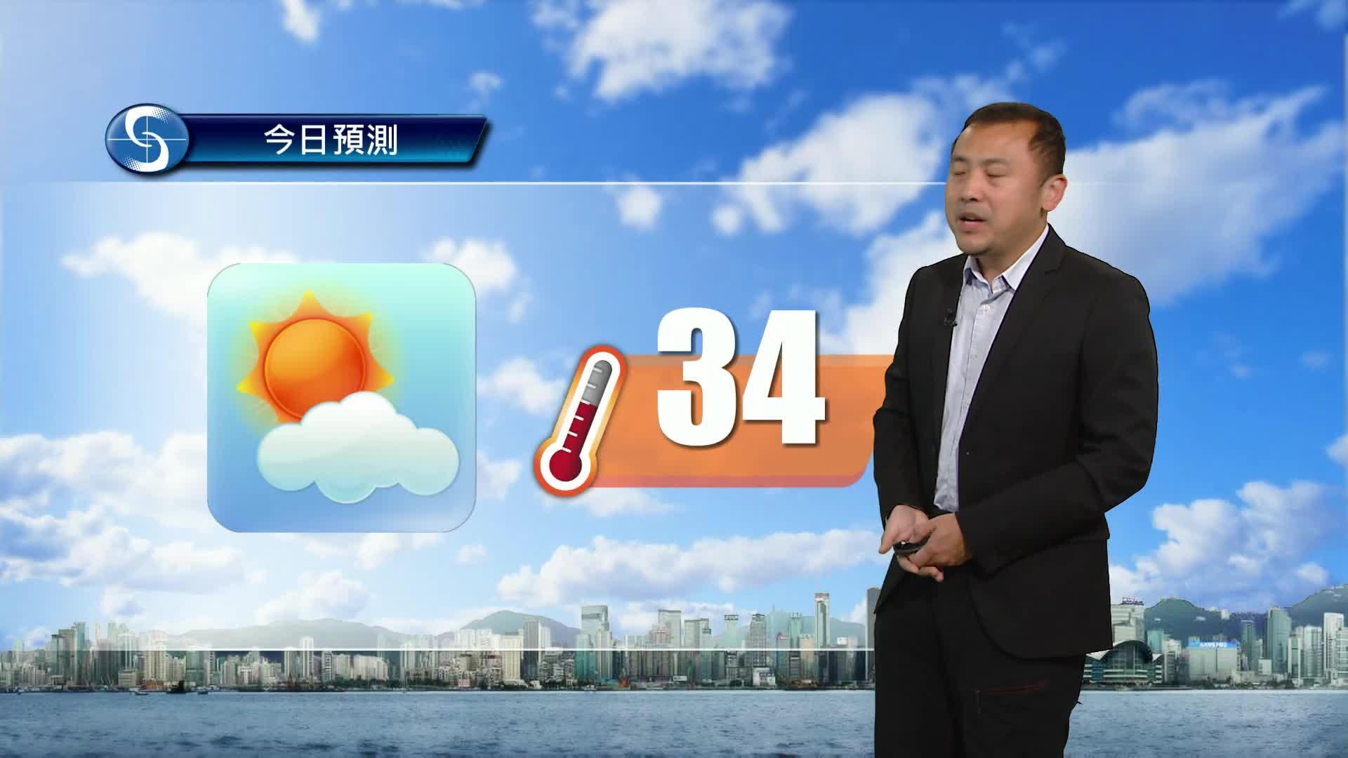 早晨天氣節目(05月15日上午7時) - 科學主任沈志泰