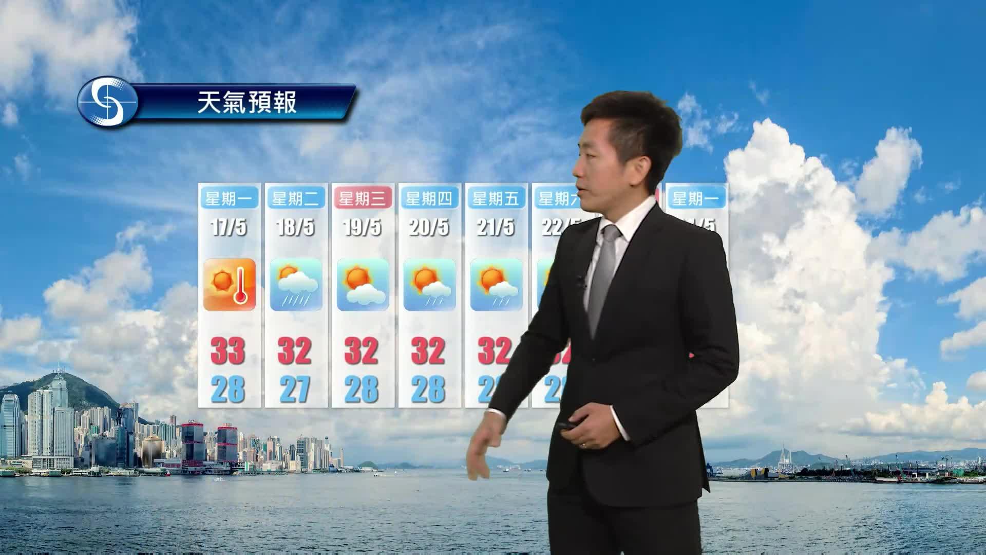早晨天氣節目(05月16日上午8時) - 署理高級科學主任江偉