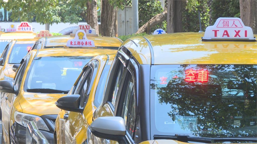 疫情3級警戒 北車計程車「黃海」沒人要搭乘