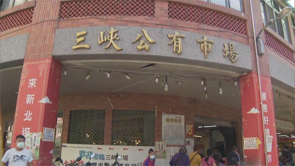 三峽公有市場湧人潮 仍有民眾堅持不戴罩爆衝突