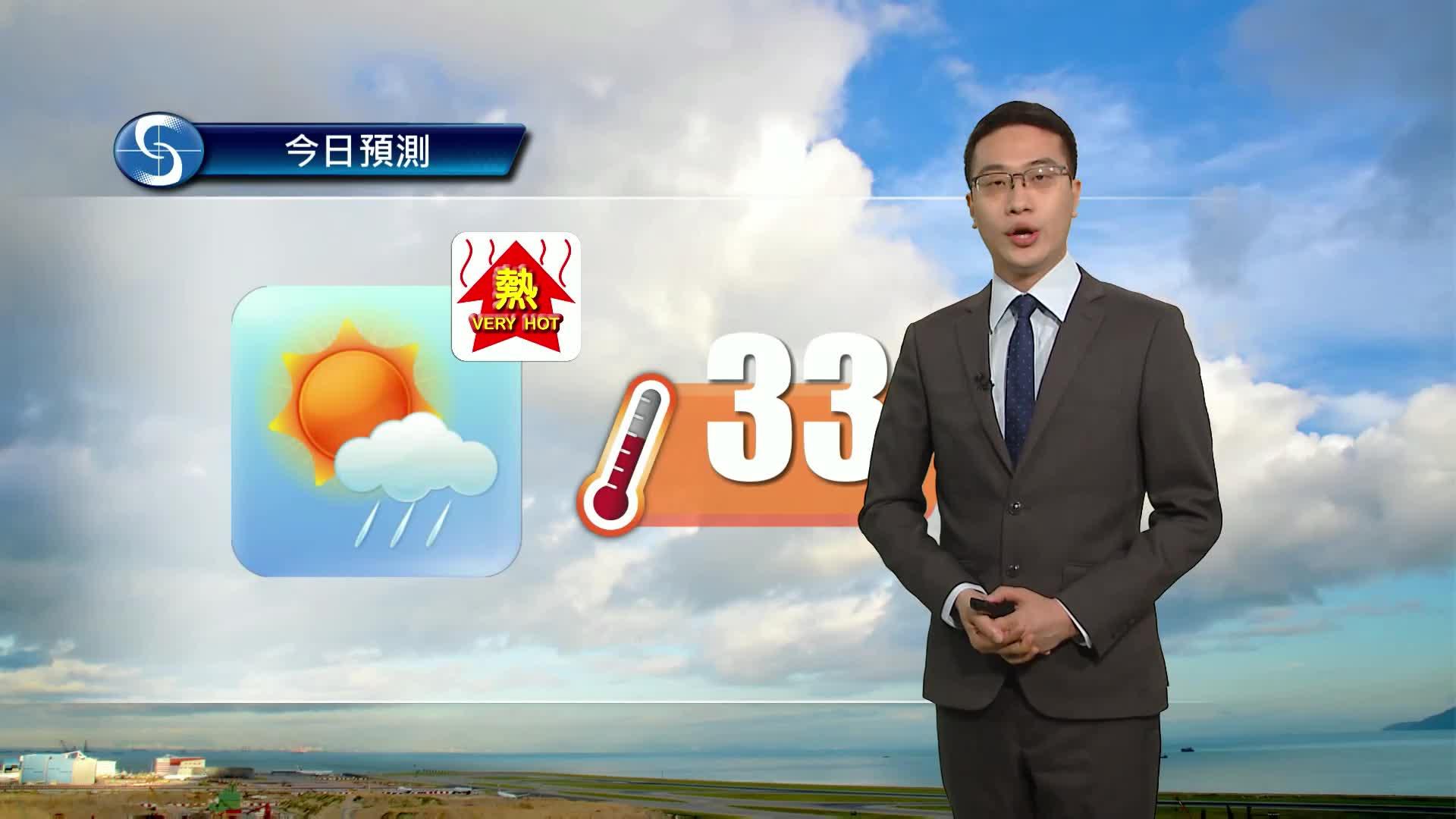 早晨天氣節目(05月17日上午7時) - 科學主任陳恩進