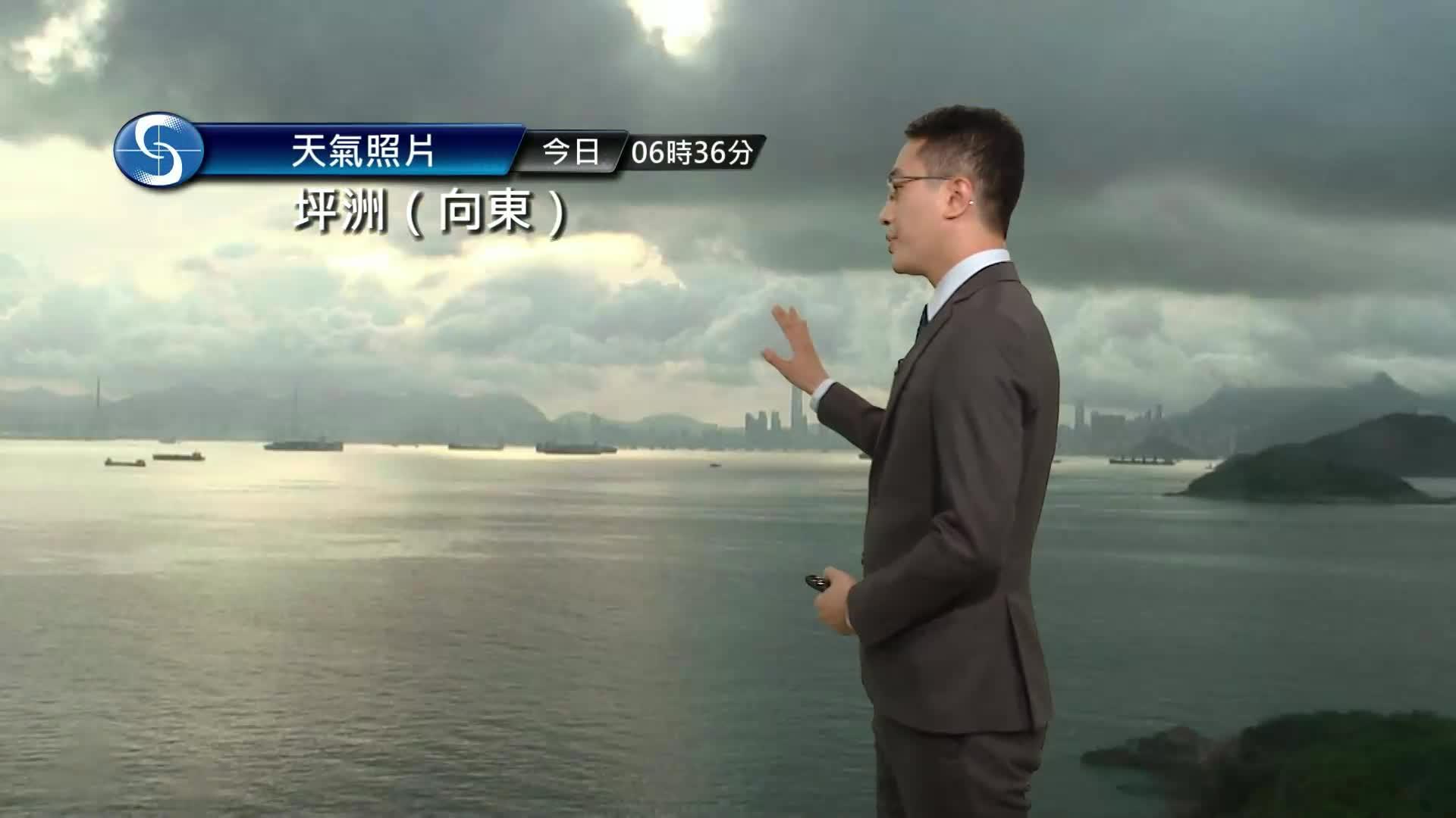 早晨天氣節目(05月17日上午8時) - 科學主任陳恩進