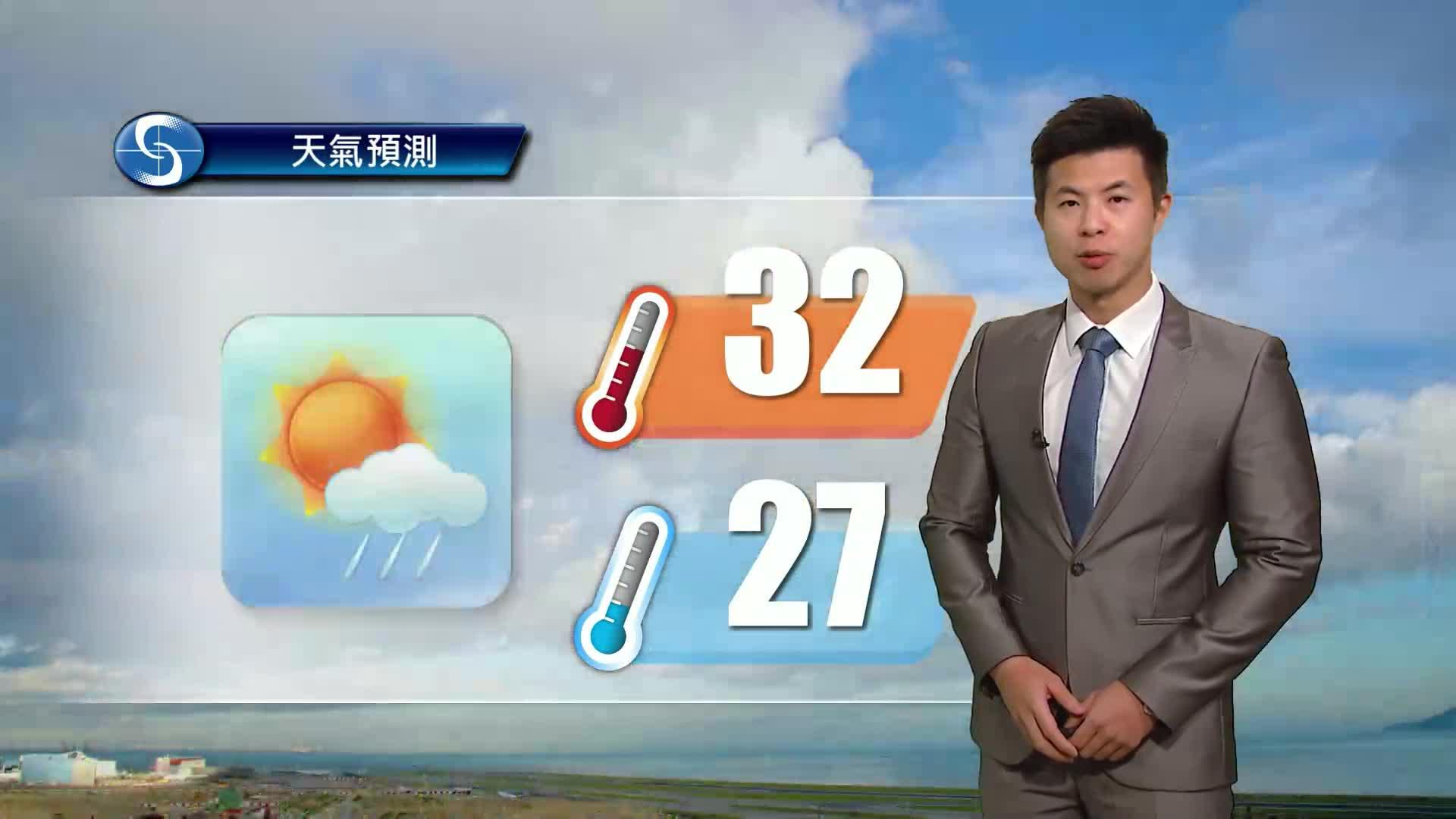 黃昏天氣節目(05月17日下午6時) - 科學主任黎宏駿