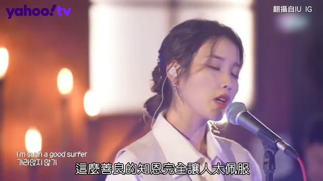 IU生日豪捐5億 聯合粉絲名義全為報答他們