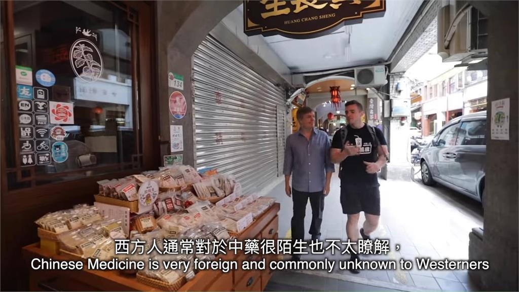 藥膳料理外國人也愛 「吃一口就感覺到滿滿營養」