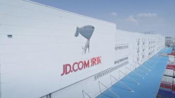 【今年第2大IPO】傳京東物流超購逾700倍 凍資逾5500億