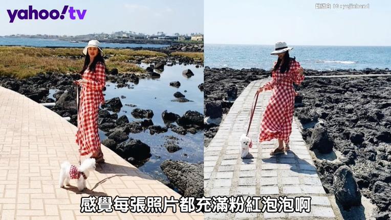 孫藝珍穿「情侶裝」照片好可愛 粉絲猜測這是男友視角嗎