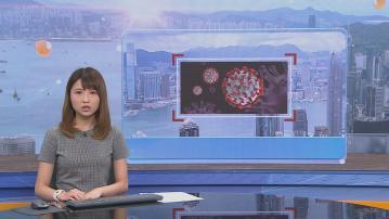 本港昨日新增兩宗新冠病毒個案 初步確診少於五宗