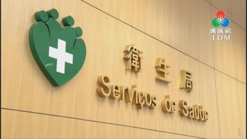 內地增15宗確診 深圳兩宗無症狀感染一宗由香港輸入