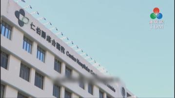 澳門男子接種疫苗後入院離世 評估指死因與疫苗無關