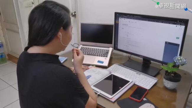 線上課程挑戰大 英研究:學生注意力低