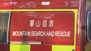 警方發現八仙嶺遠足失蹤男子遺體