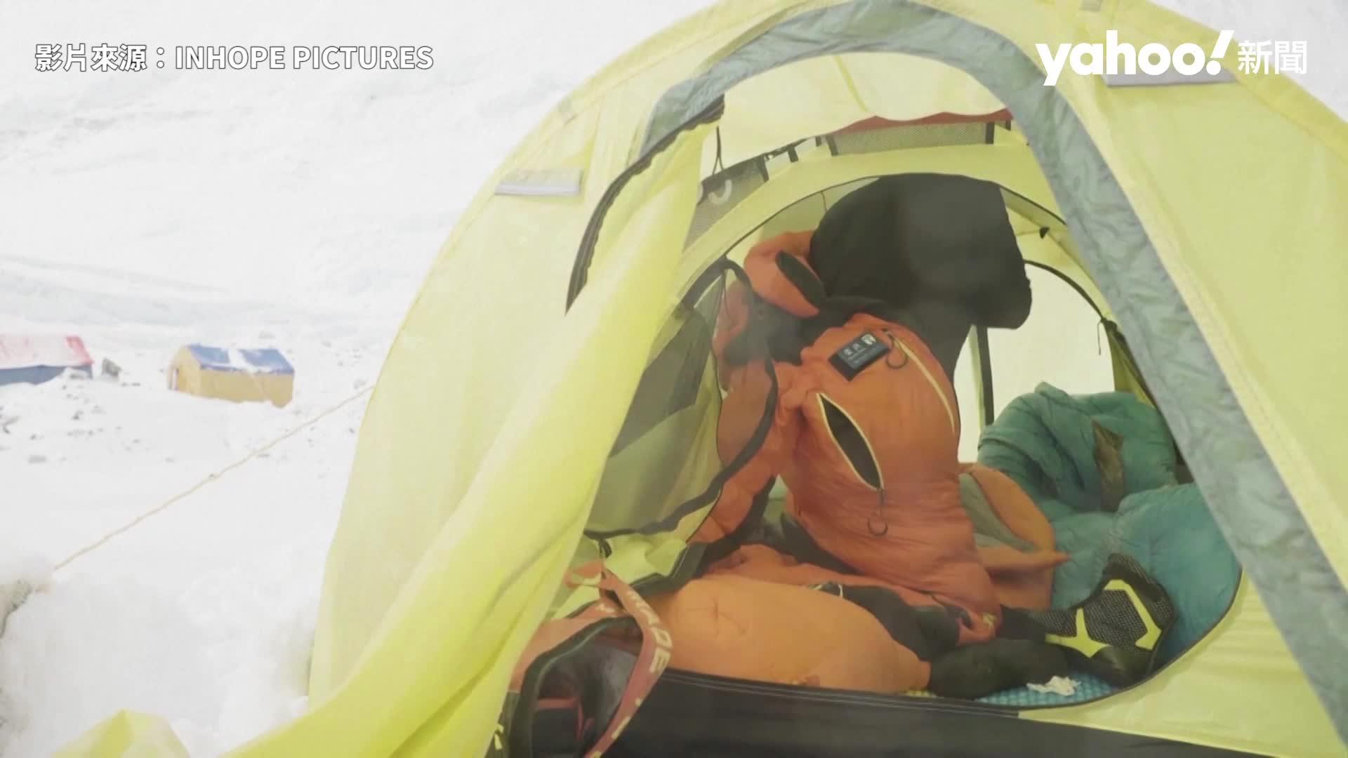 世界第二人亞洲第一人 中國大陸視障者張洪成功登頂聖母峰