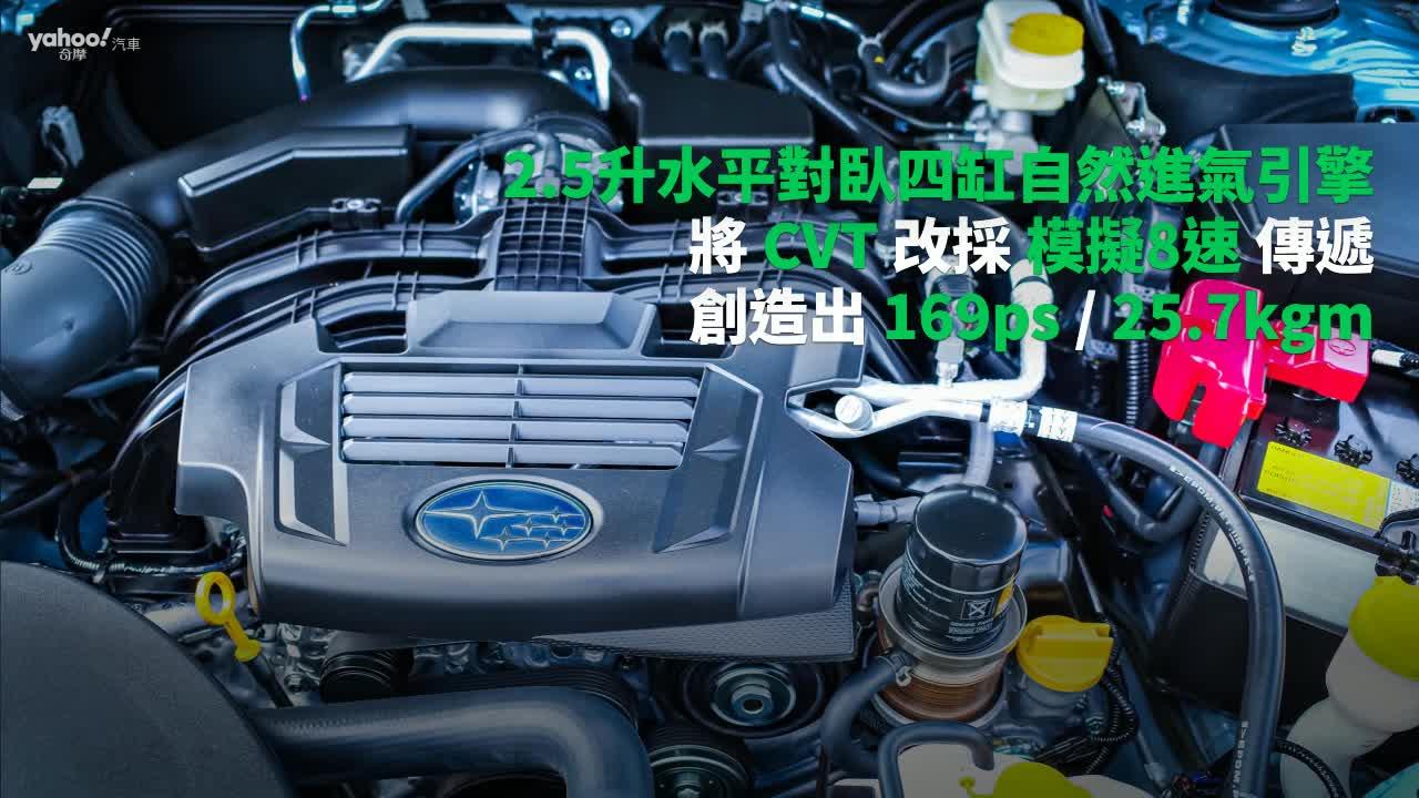 【新車速報】2021 Subaru Outback 2.5i-T EyeSight新北城郊試駕!戶外生活不一定要SUV!
