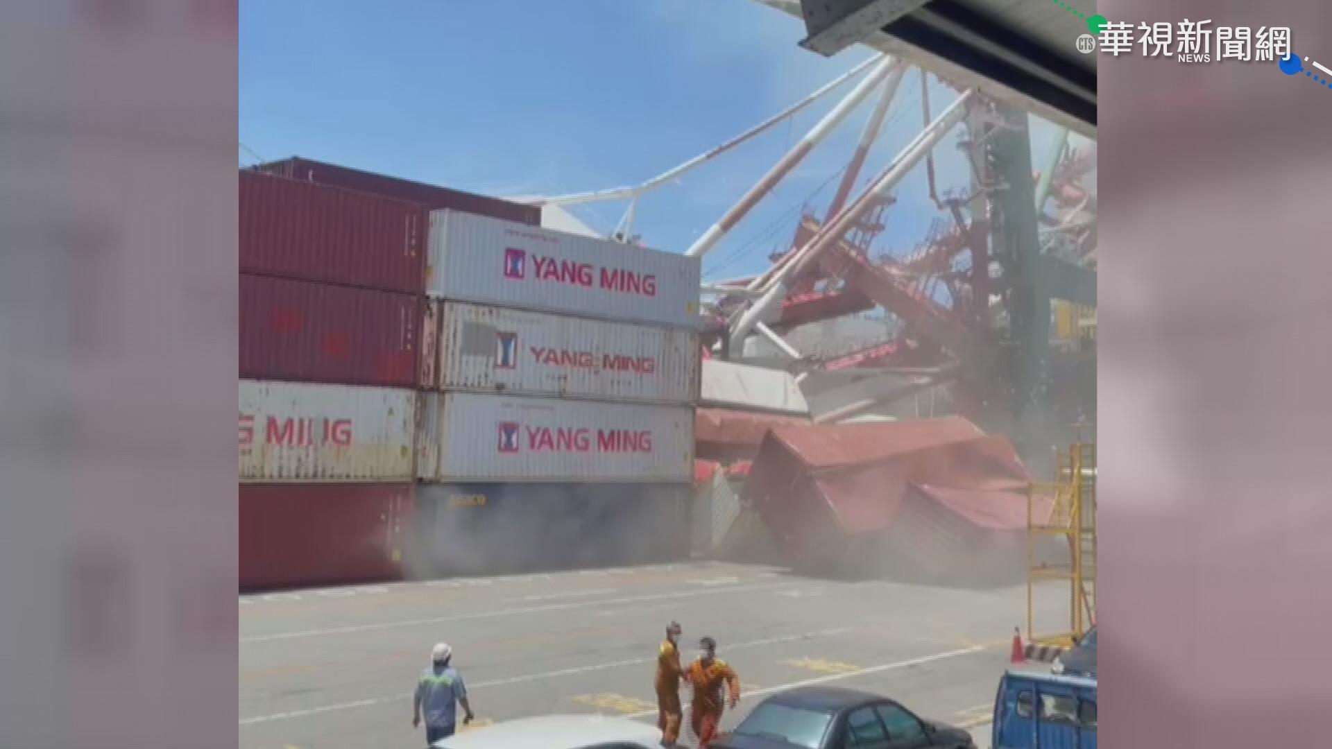 貨輪撞高雄港碼頭 2天車倒塌1傷2獲救