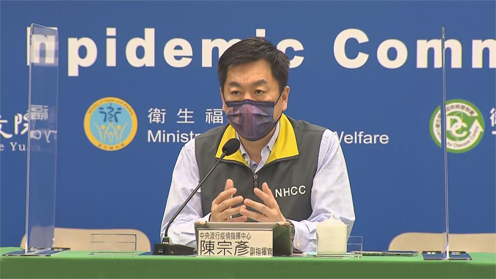 快新聞/黃偉哲宣布台南日僑列優先施打名單 指揮中心回應了