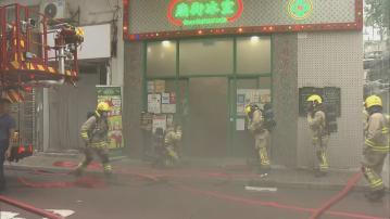 油麻地一餐廳起火波及洗衣店 無人受傷