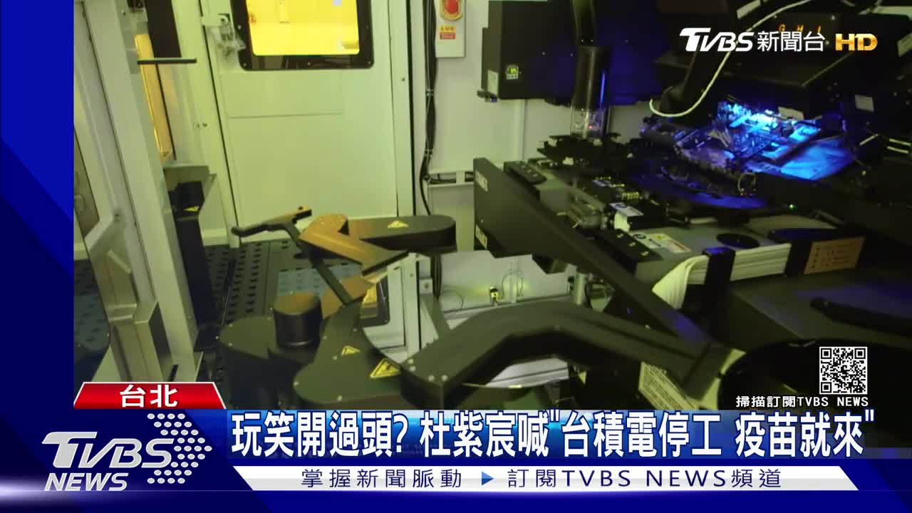「京元電」等3封測染疫! 台股早盤「嚇」跌371點