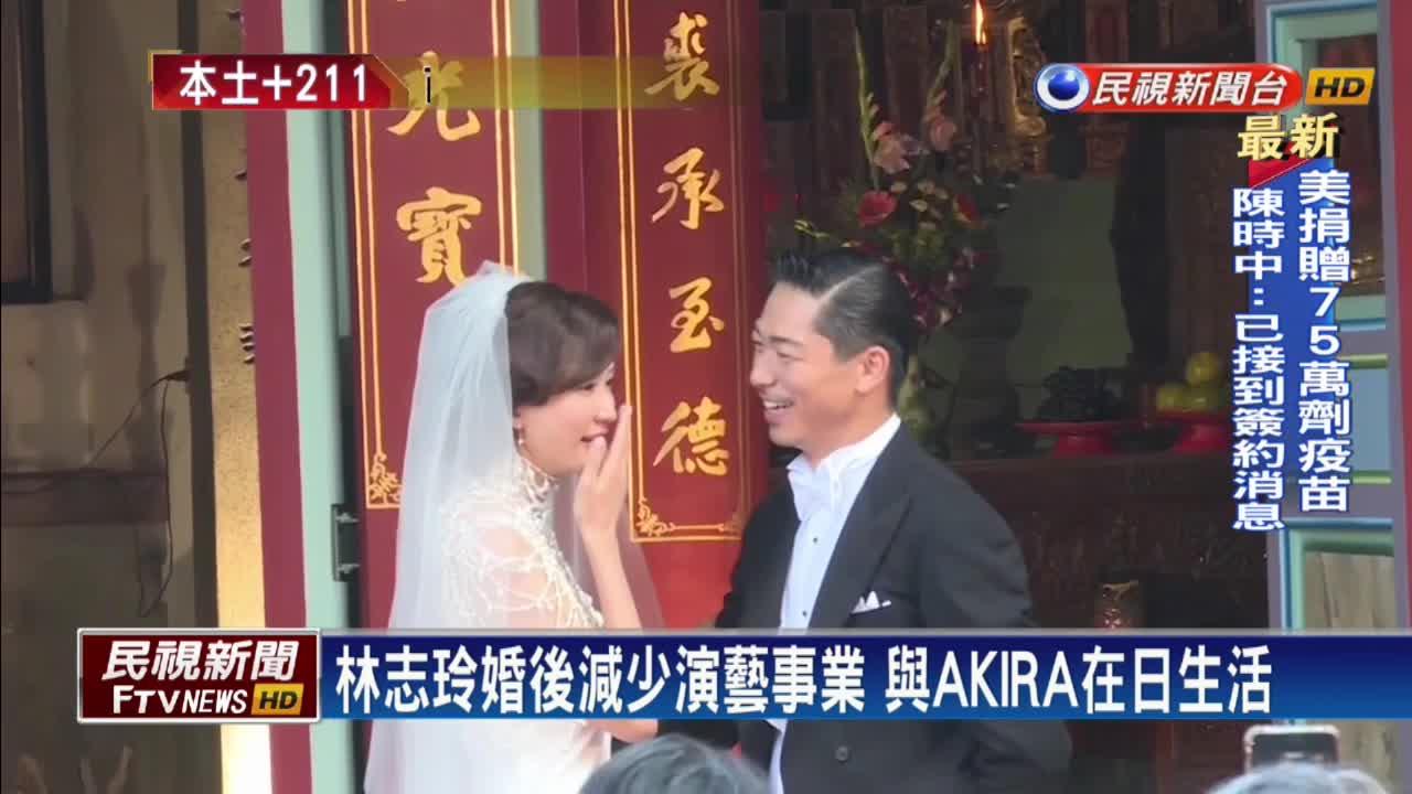 林志玲、AKIRA結婚兩週年 甜蜜PO文閃瞎眾人