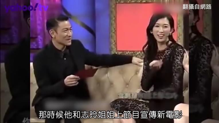 林志玲被問哪部分最吸引人 劉德華下秒神解答太撩了