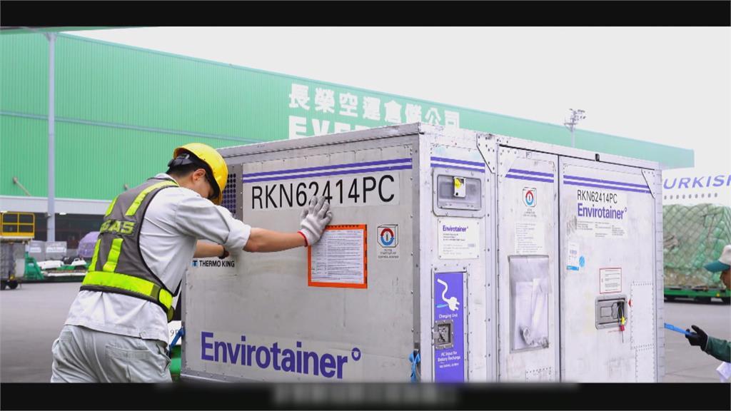桃機「低溫冷鏈運送」技術 維持抵台疫苗高品質
