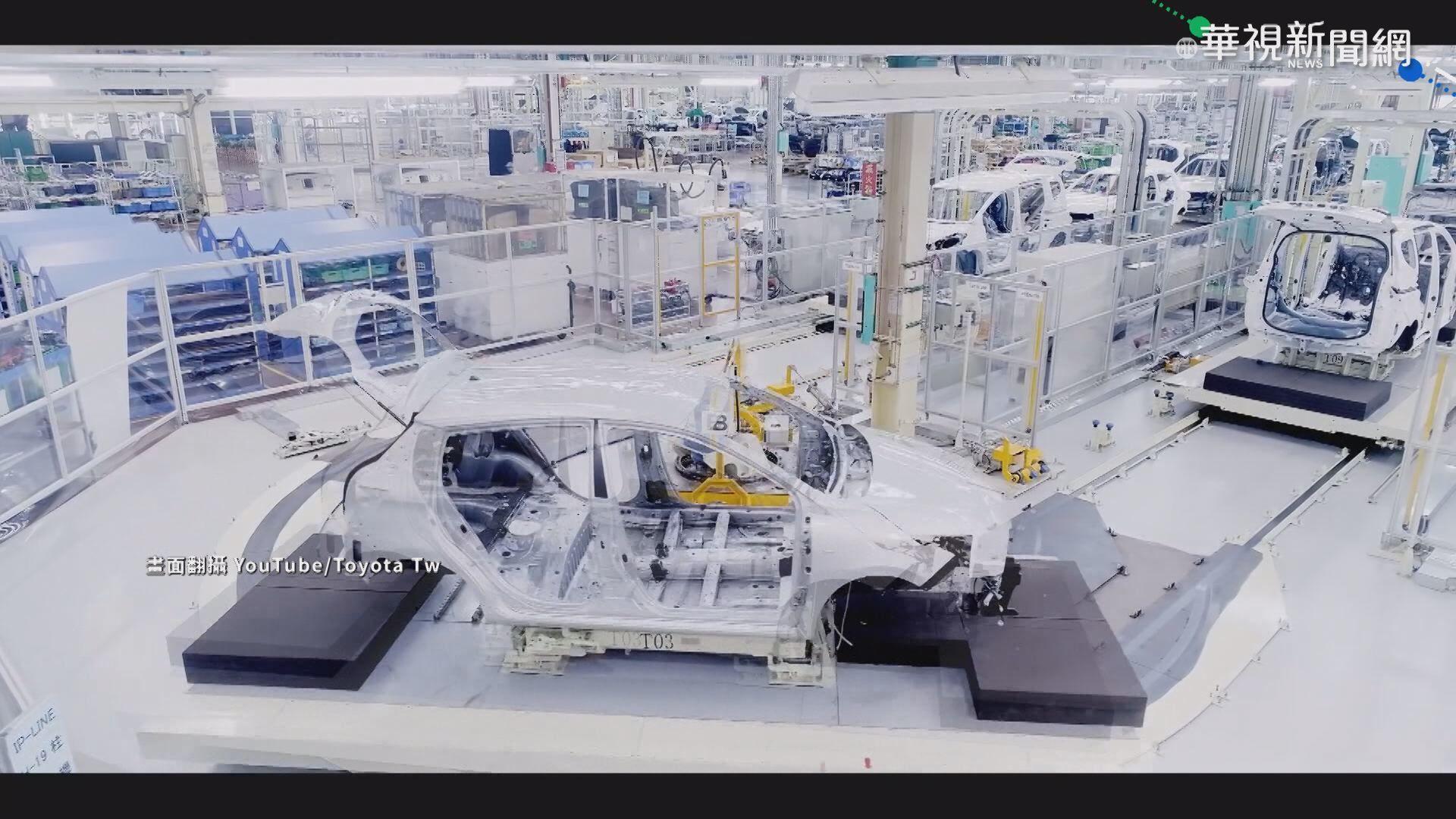 半導體業受疫情衝擊 京元電開盤小跌