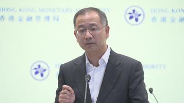 【金融科技2025策略】金管:研推虛擬港元