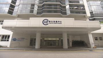 本港已向台灣索取當地個案基因排序作對比