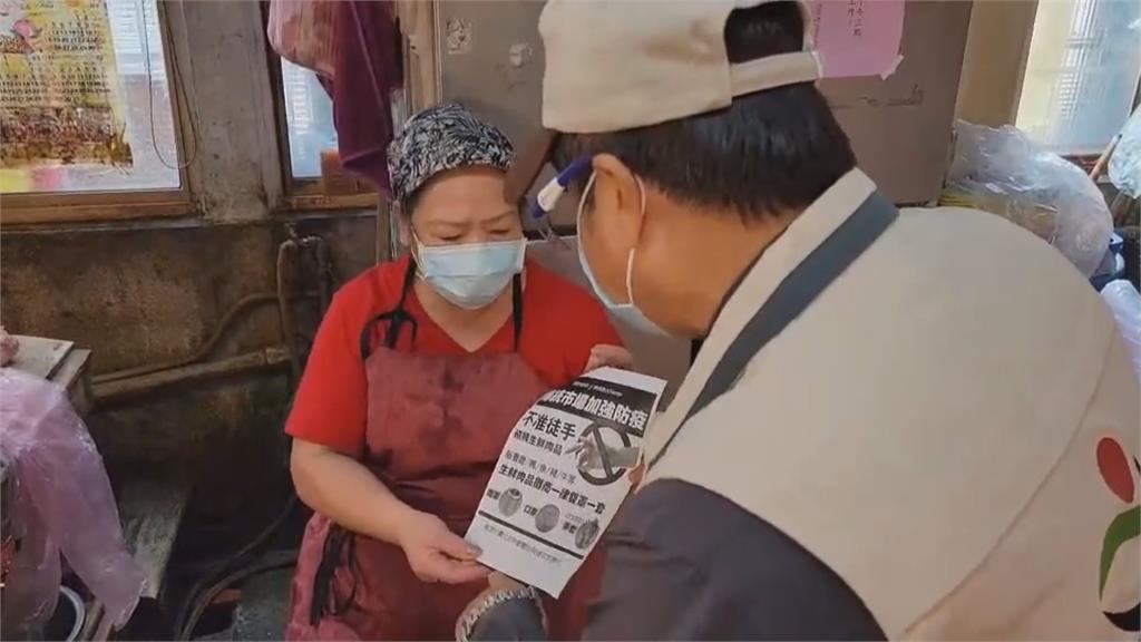 成功市場增5人確診 林右昌下令賣生鮮「雙罩一套」