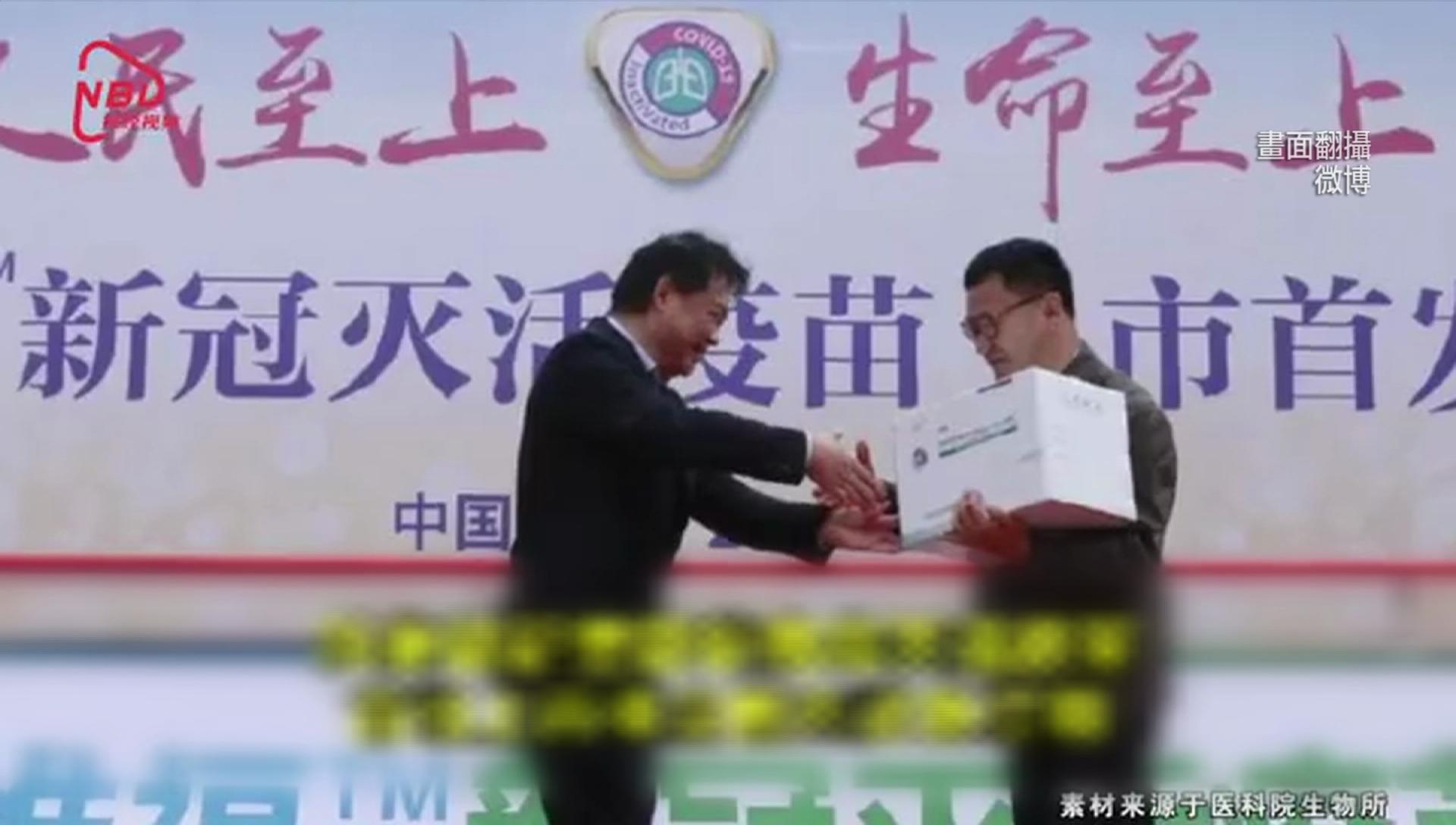 供緊急使用! 中國「科維福」疫苗上市 聲稱防護效果佳