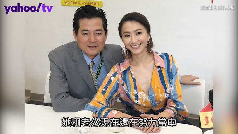 43歲侯怡君傳出懷孕好消息 被爆其實三年前已經秘婚