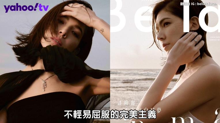 許瑋甯的時尚大片來襲! 超美畫面根本像仙女