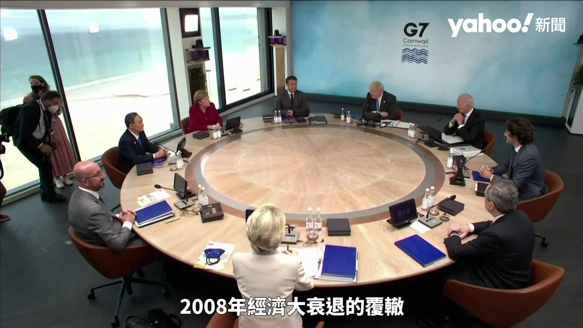 G7峰會領導人社交距離拍合照 強生圓桌會議籲:不能重蹈覆轍