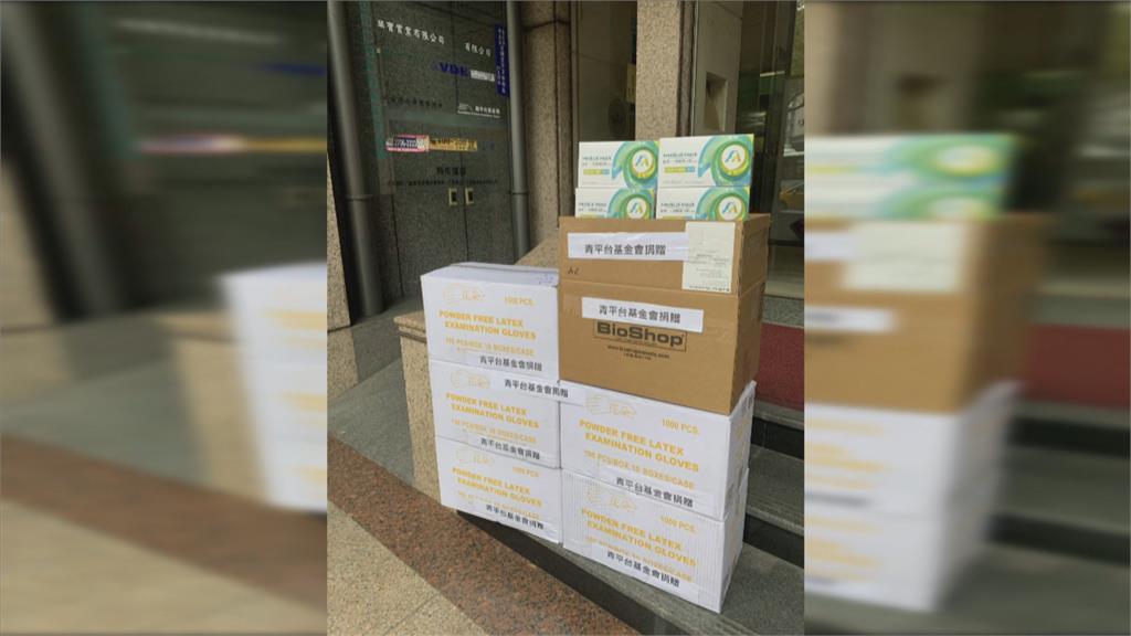 離開內閣仍是台灣隊! 鄭麗君、林佳龍為抗疫募資貢獻心力