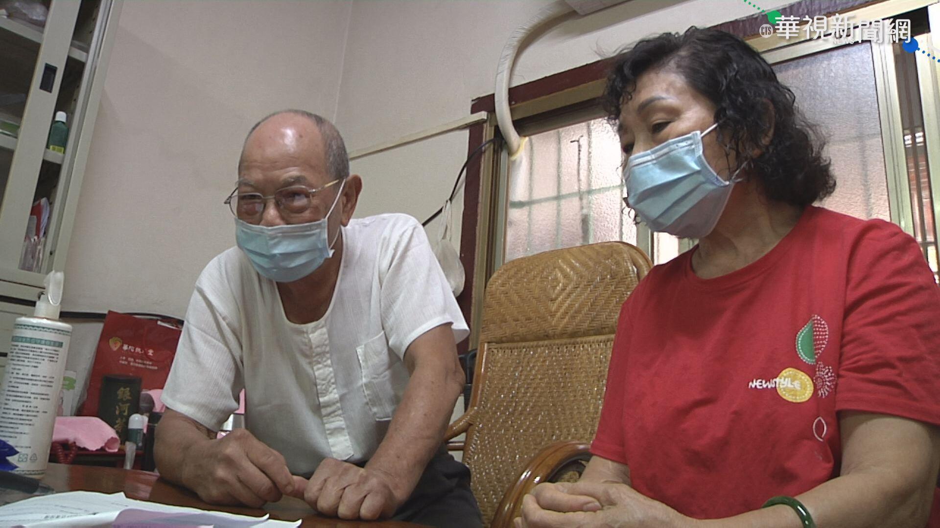 擔心副作用 90歲阿公不願打疫苗