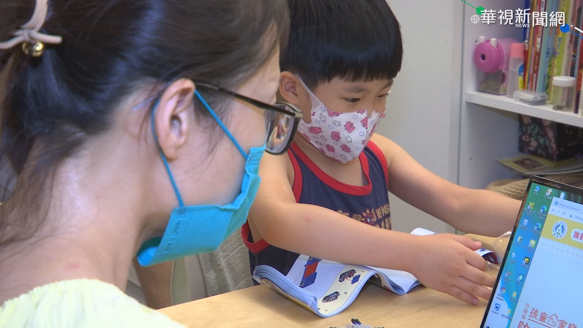 孩童家庭防疫補貼1萬 今開放網路申請