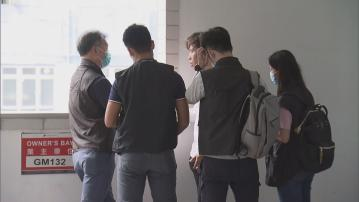 男子報稱觀塘交收虛擬貨幣遭搶走二百萬元現金