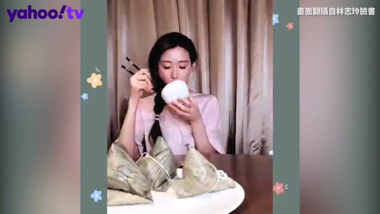 林志玲吃東西影片曝光 網友驚女神都這樣吃