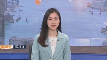 【晨早新聞重點】(6月17日)