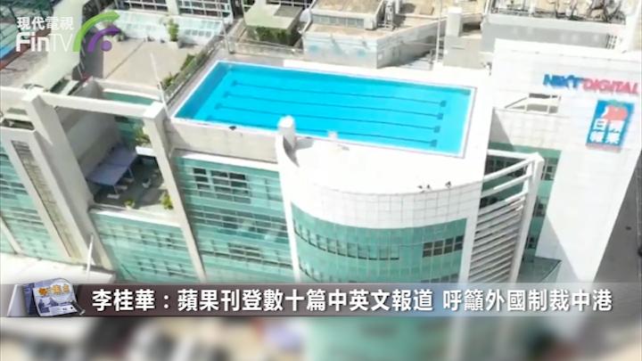 國安處拘壹傳媒5高層 李家超: 切勿與危害國安罪犯同流合污