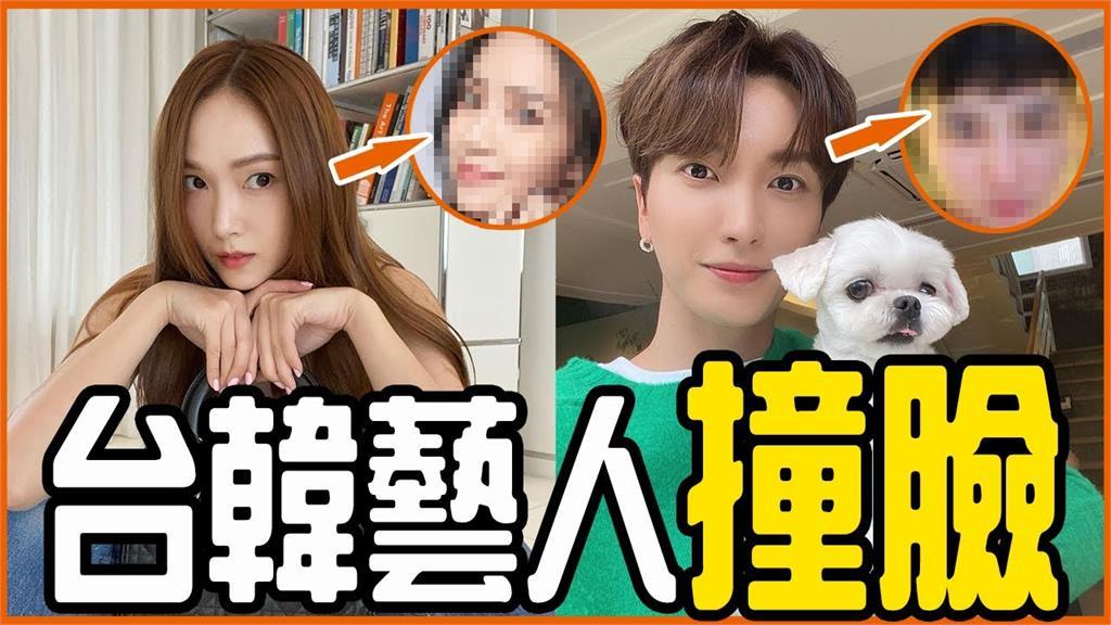影/12位台韓藝人超撞臉!正妹網友驚:根本神還原