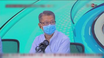 陳茂波:香港競爭力排名下跌因疫情拖累經濟表現