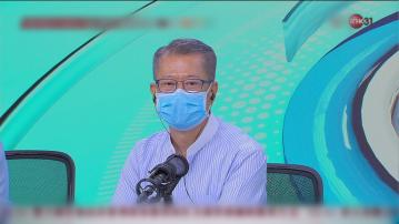 陳茂波:近月約五百億美元資金流入本港 無撤資情況