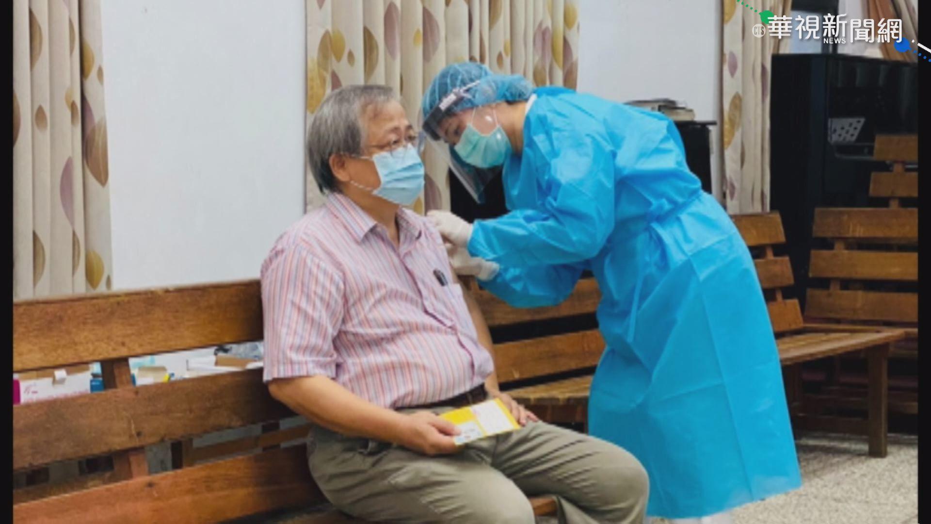 挺進偏鄉 幫長輩.育幼院人員打疫苗