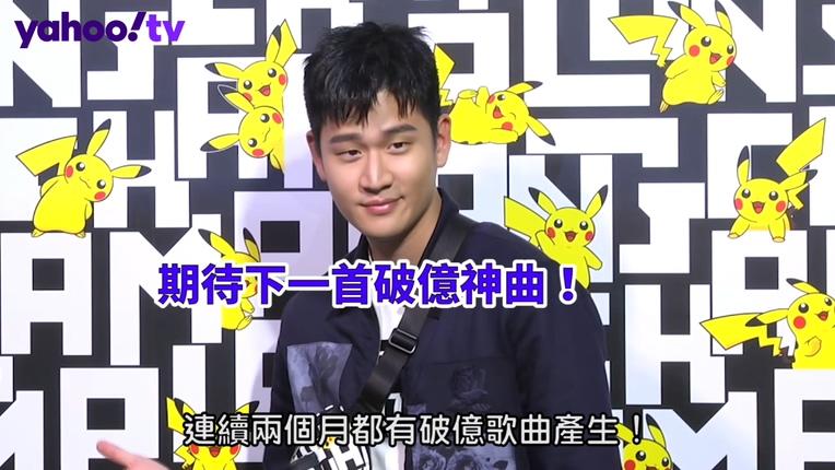 周興哲打敗周杰倫和鄧紫棋! 成為華語樂壇第一位破4個億歌手