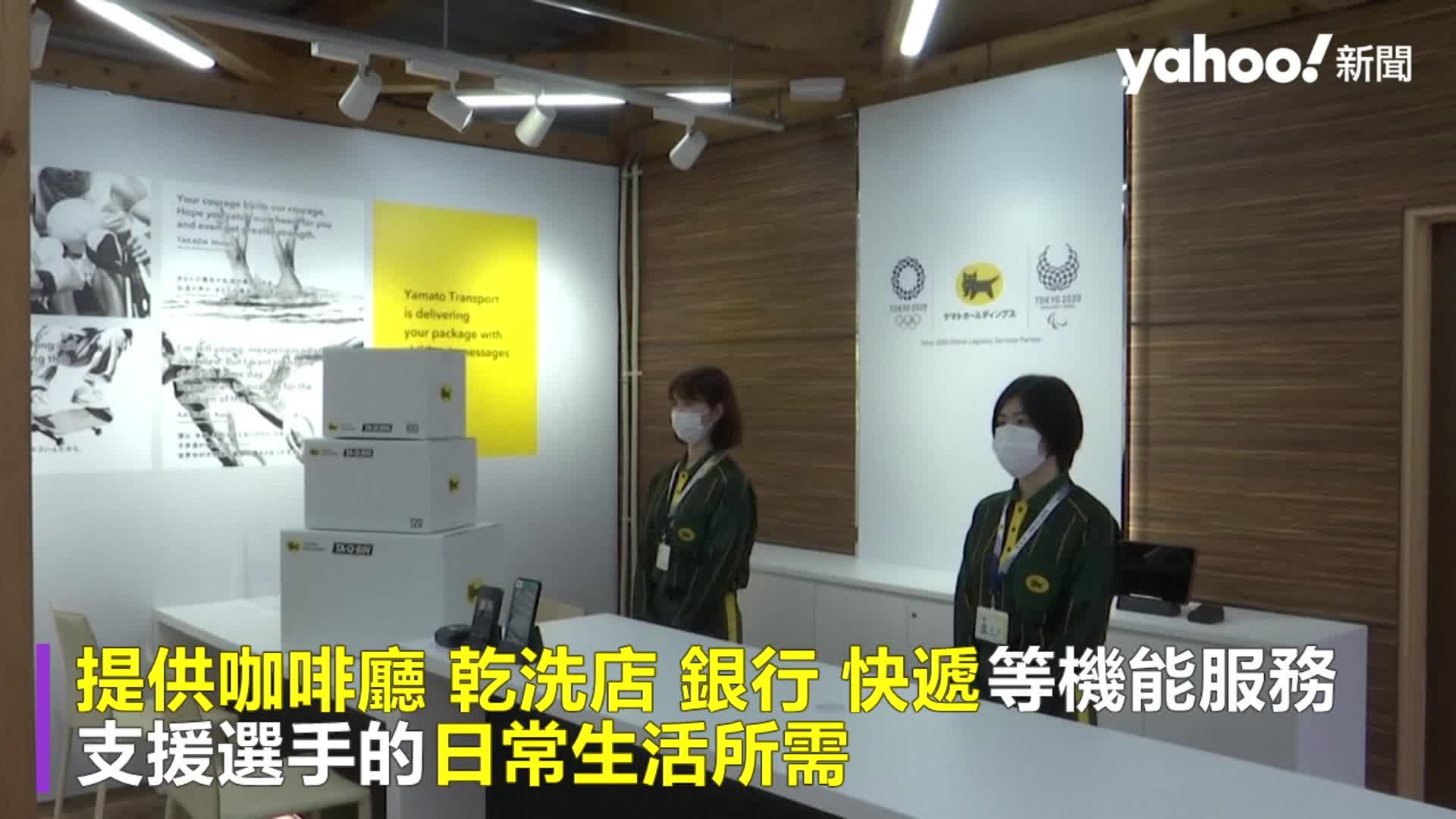 東奧選手村曝光供1.1萬運動員入住 占地44公頃打造日式木造風格