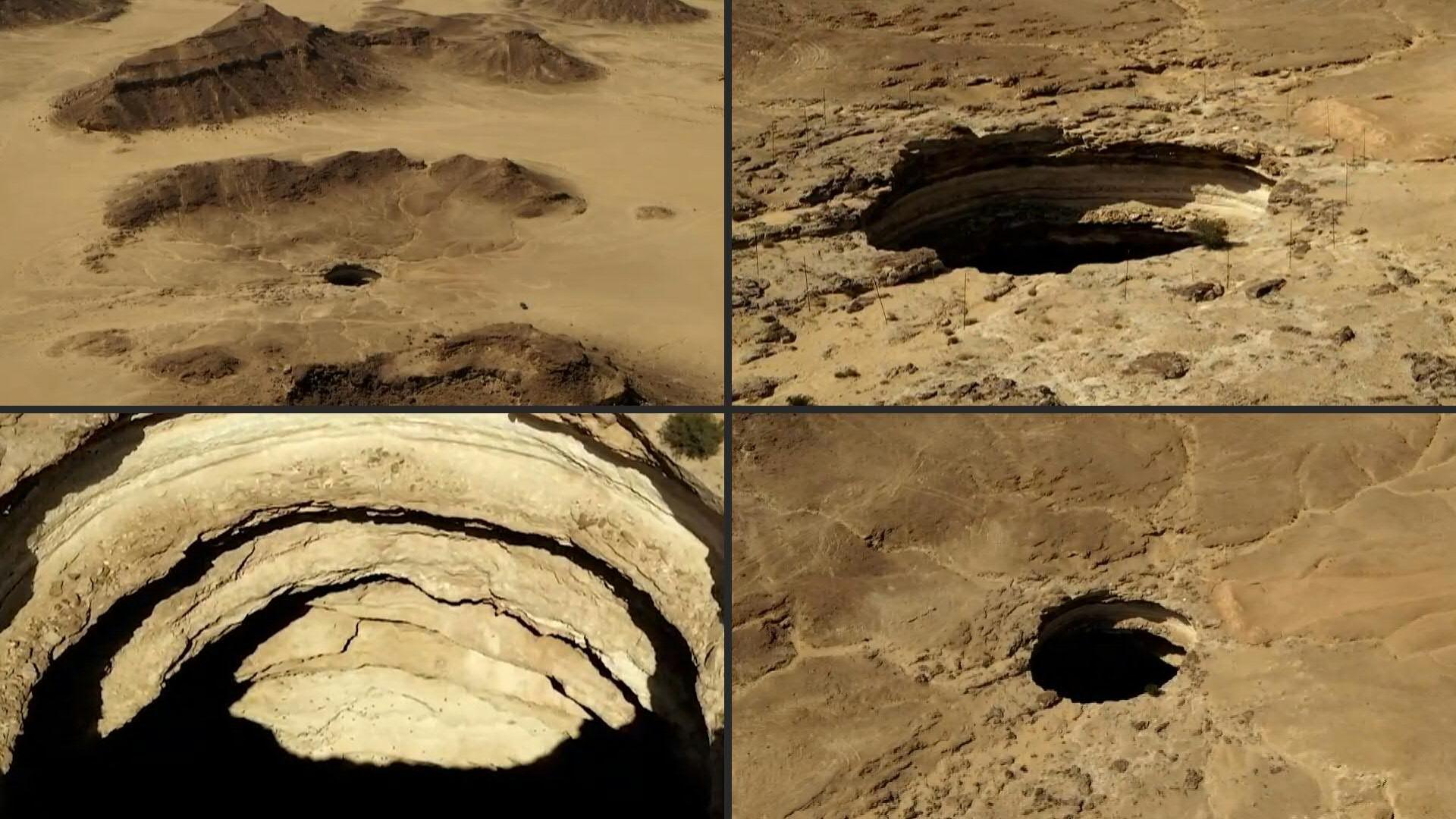 """El """"pozo del infierno"""" que atrae a investigadores en Yemen"""