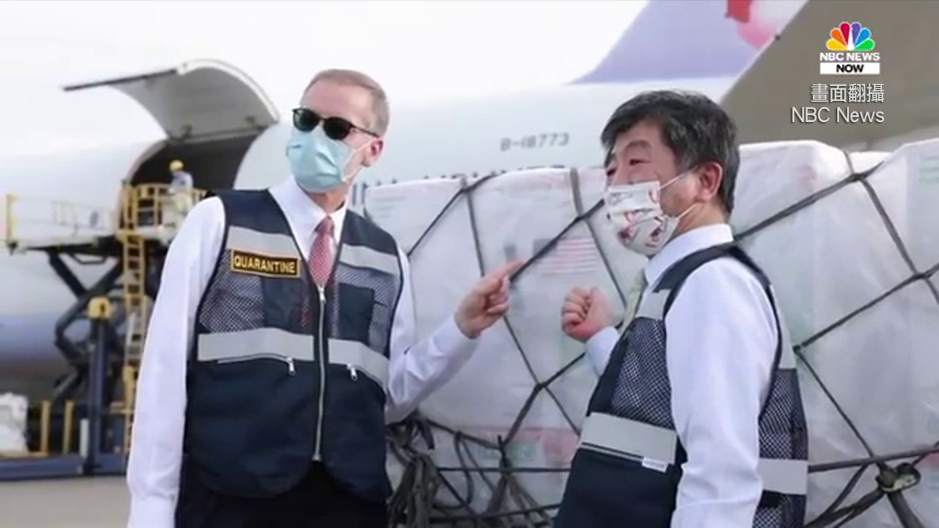 白宮再釋疫苗! 第2批名單有台灣 250萬劑莫德納已交付