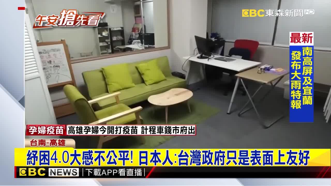 申請不到紓困4.0!人氣拉麵店日本老闆:因沒本國籍